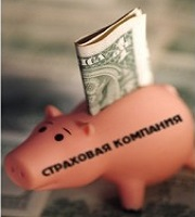 life-insurance-piggy