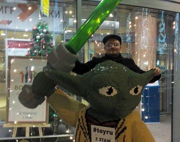 Я и Йода