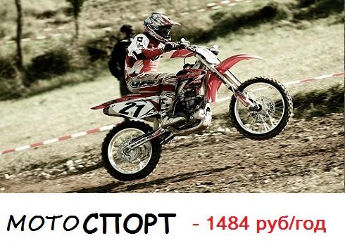 motosport-100000rub-bc
