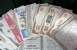 invstirovaneie-v-obligacii