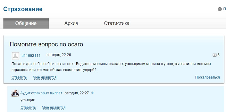svezhak-s-auto_ru_