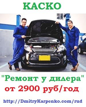 jugoriya_RUD_banner