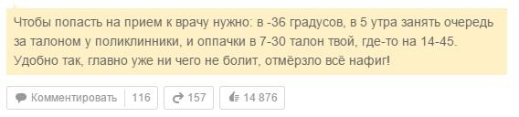 ok-dms