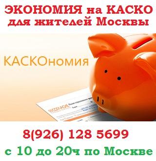 kaskonomiya-banner