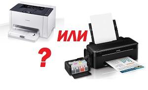 vybor-printera